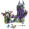 LEGO Elves: Ragana's Magic Shadow Castle (41180): Image 2