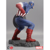 SeDi Marvel Civil War Captain America 9 Inch Statue: Image 3