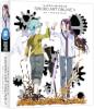 Sword Art Online II - Collector's Edition Part 1: Image 1