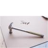 Hammer Multi-Tool: Image 3