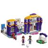 LEGO Friends: Heartlake Sports Centre (41312): Image 2