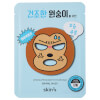 Skin79 Animal Mask 23g Monkey - Pack of 10 (Worth £39): Image 2