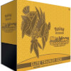 Pokemon TCG: Sun & Moon Guardians Rising Elite Trainer Box (May 2017): Image 1