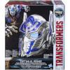 Transformers: The Last Knight Optimus Prime Voice Changer Helmet: Image 1