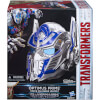 Transformers: The Last Knight Optimus Prime Voice Changer Helmet: Image 4