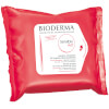 Bioderma Sensibio H2O Micelle Solution Make-up Removing Wipes - 25 Pack: Image 1