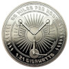Limited Edition Back to the Future Coin - Silver Edition: Image 2