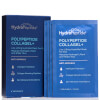 HydroPeptide PolyPeptide Collagel+ Eye Masks (8 Sachets): Image 1
