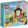 LEGO Disney Princess: Mulan's Training Day (41151): Image 1