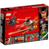 The LEGO Ninjago Movie: Katana V11 (70638): Image 7