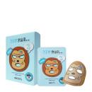 Skin79 Animal Mask 23g Monkey - Pack of 10 (Worth £39)