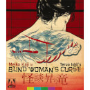 Blind Woman's Curse (Includes DVD)