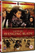 Tajomaru: Avenging Blade