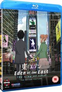 Eden Of East Movie 1: King Of Eden Blu-ray