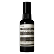 Aesop Protective Body Lotion SPF 50 150ml