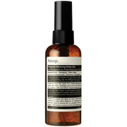 Aesop Petitgrain Reviving Body Gel (150ml)