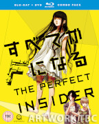 The Perfect Insider - Complete Season Collection Blu-ray/DVD Combo Pack