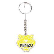KENZO Tiger Keychain - Yellow