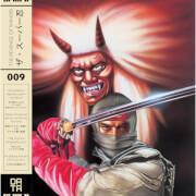 The Revenge of Shinobi - 1989 Original Soundtrack