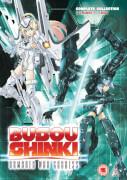 Busou Shinki: Armored War Goddess Collection