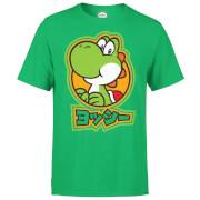 Nintendo Yoshi Kanji Heren T-shirt - Groen