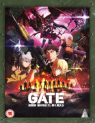 Gate Collection