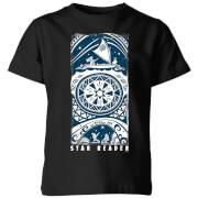 Moana Star Reader Kids' T-Shirt - Black