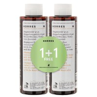 Korres Sunflower and Mountain Tea Shampoo 1 + 1(价值 £20)