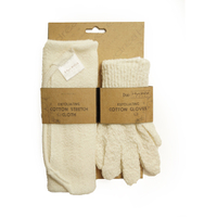Hydrea London Exfoliating Stretch Cloth & Gloves Duo Set