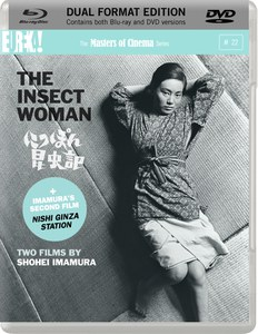 The Insect Woman / Nishi-Ginza Station [Masters of Cinema] (Dual Format Blu-ray and DVD edition)