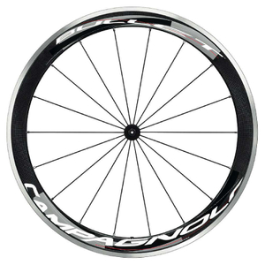 Campagnolo Bullet 50 Clincher Wheelset