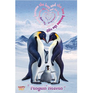 Happy Feet Penguin Heaven - 24 x 36 Inches Maxi Poster