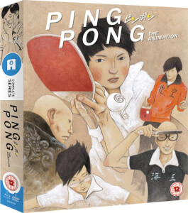 Ping Pong - Collector's Edition