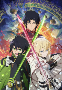 Seraph of the End - Série 1 Part 1 Edition Collector