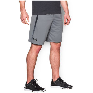 Under Armour Tech Mesh Shorts - Grey