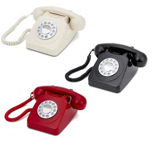 GPO Retro 746 Push Button Telephone