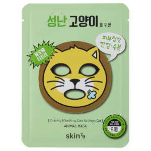 Skin79 Animal Mask 23g Cat - Pack of 10 (Worth £39)