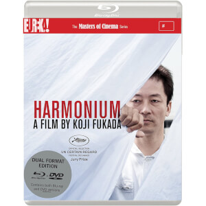 Harmonium (Masters Of Cinema) - Dual Format (Includes DVD)