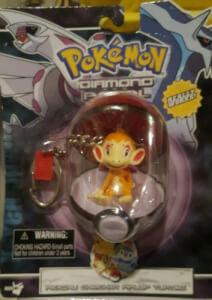 Porte-Clé Pokémon