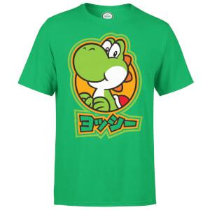 T-Shirt Homme Kanji Yoshi Nintendo - Vert