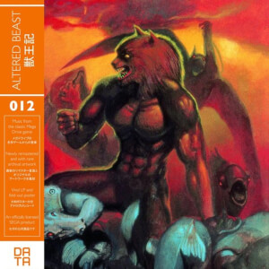 Altered Beast (Video Game Soundtrack)