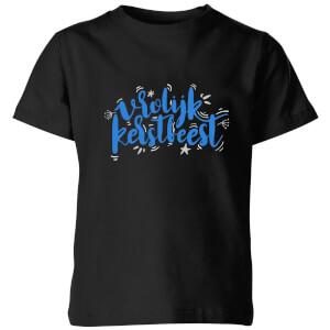 Kerstfeest Kids' T-Shirt - Black