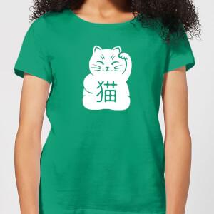 Lucky Cat Women's T-Shirt - Kelly Green