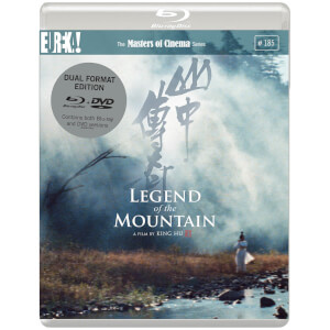 Legend Of The Mountain (Shan Zhong Zhuan Qi) - Dual Format Edition