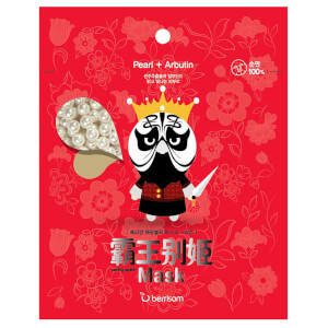 Berrisom Peking Opera Mask Series – King 25 ml
