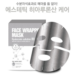 Berrisom Face Wrapping Mask -kasvonaamio, Hyaluronic Solution 80 27ml