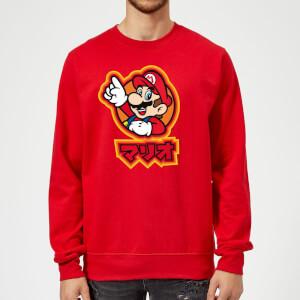 Nintendo Super Mario Mario Kanji Trui - Rood