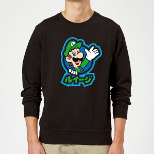 Sweat Homme Super Mario Luigi Kanji - Noir