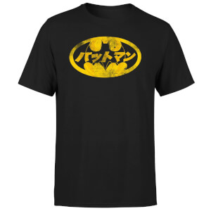 DC Comics Batman Japanese Logo T-Shirt - Black