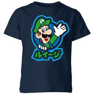 Nintendo Super Mario Luigi Kanji Kid's T-Shirt - Navy